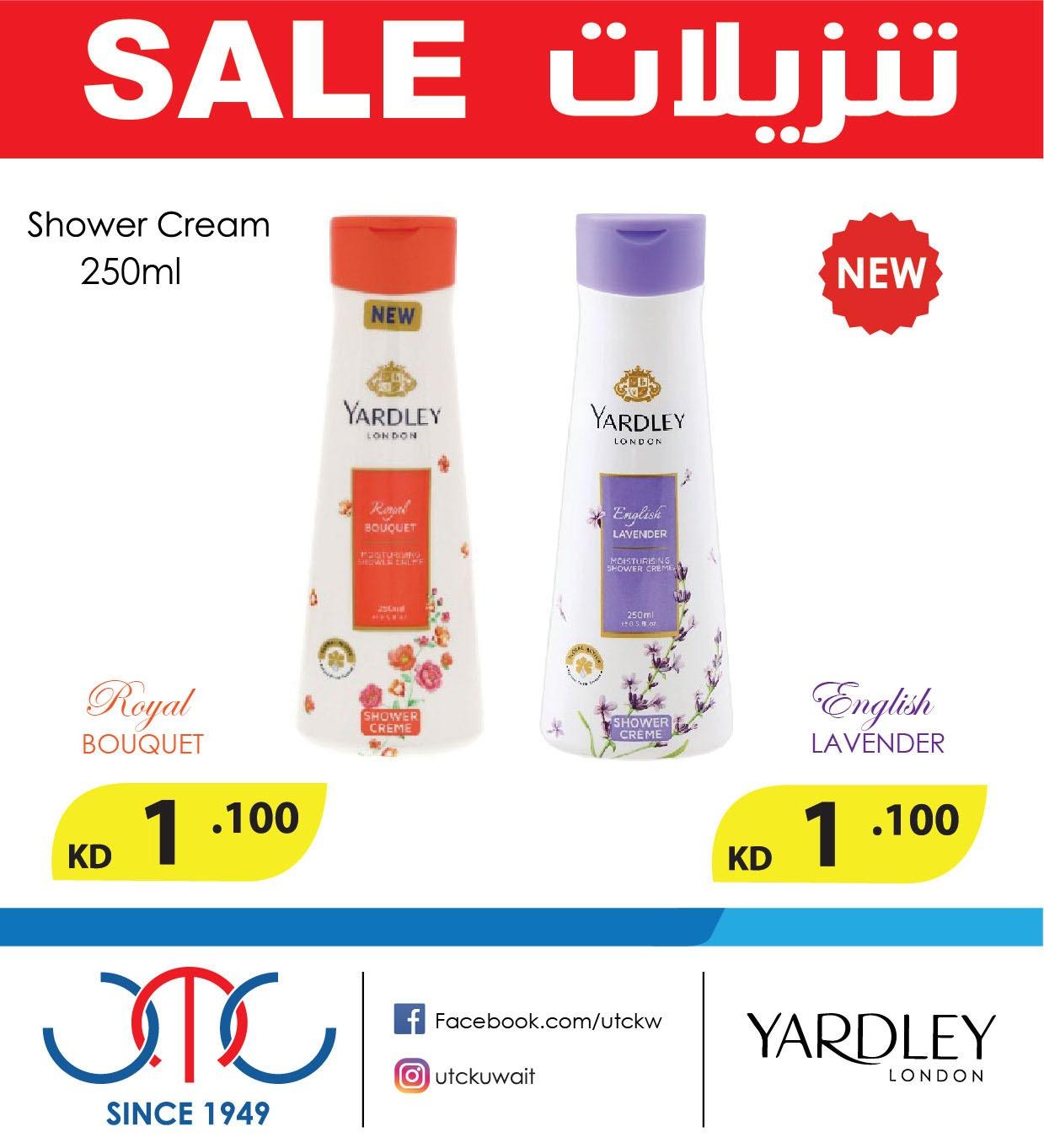 yardly shower cream