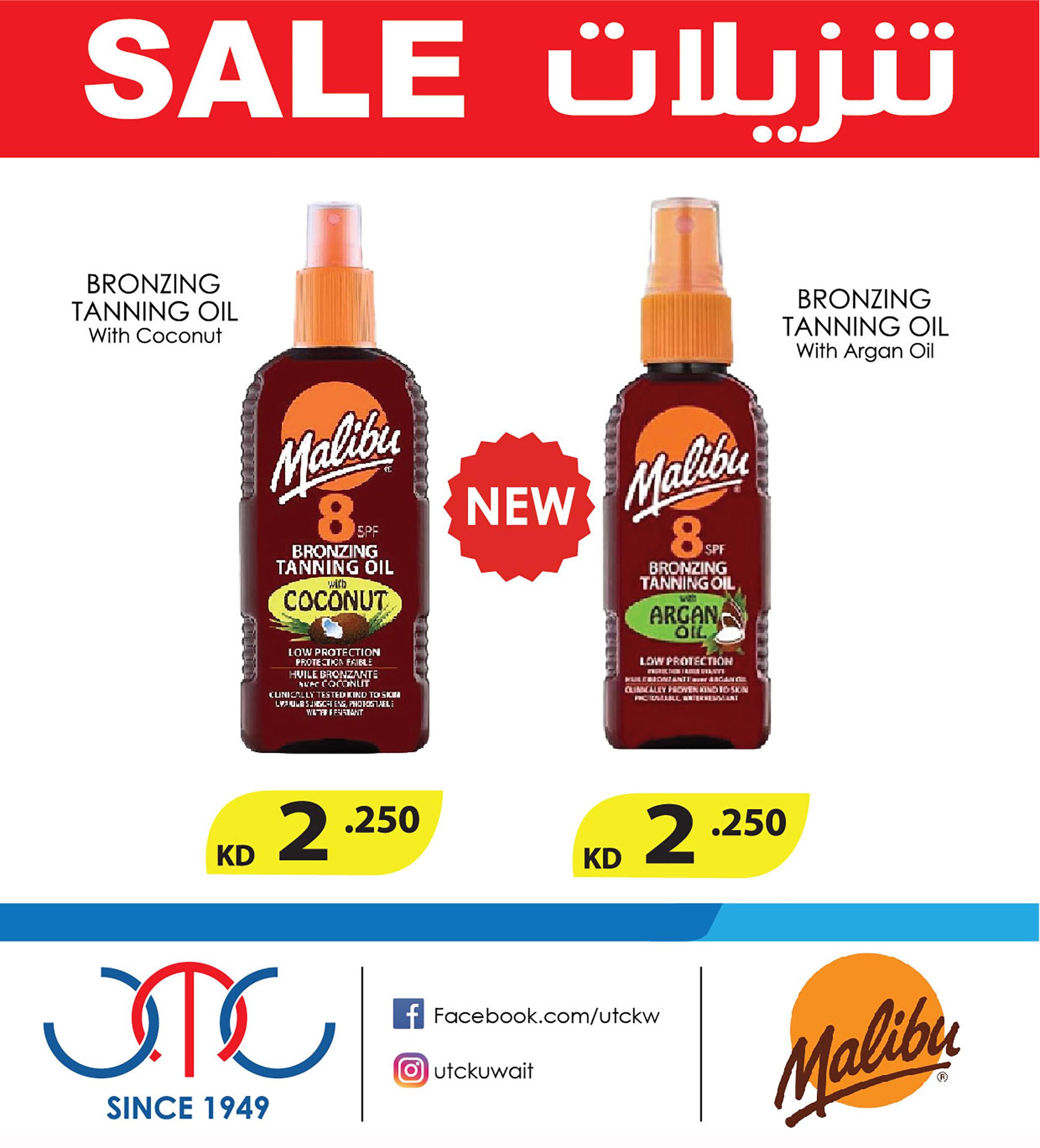Flylite - Malibu Oil