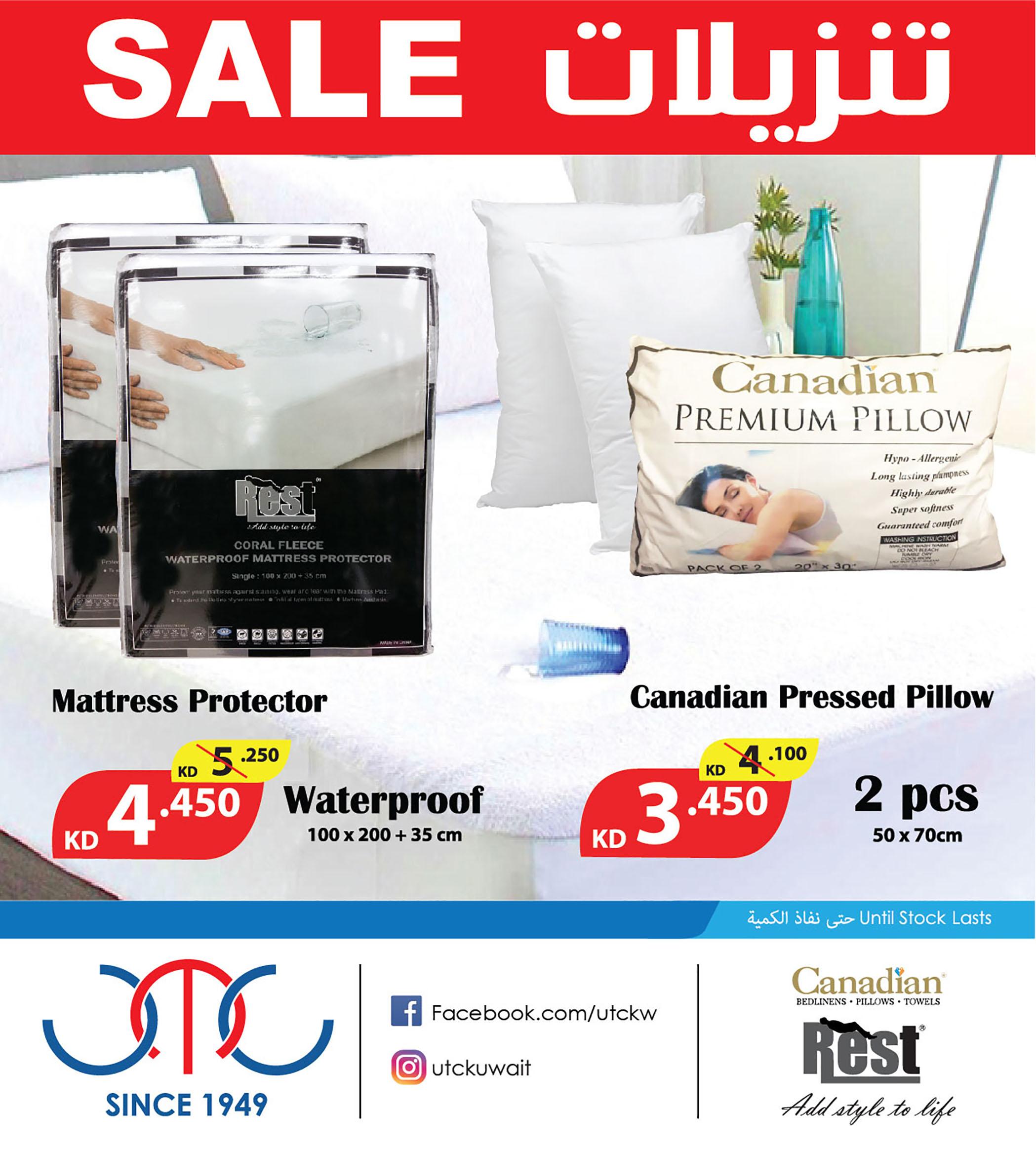 Bed & Bath - Pillow - Mattress Protector