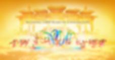 default-shenyun-facebook-1200x627.jpg