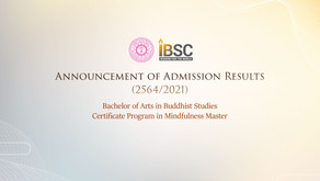 📣📣📣Announcement of Admission Results (Round 2)