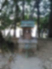 相宮(御旅所)