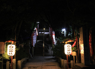 秋季大祭前夜祭