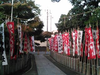 秋季例大祭前夜祭