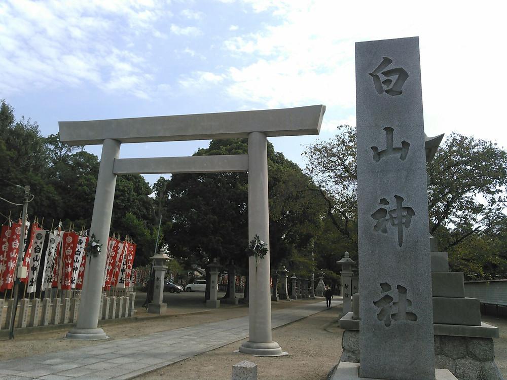 白山神社参道二の鳥居
