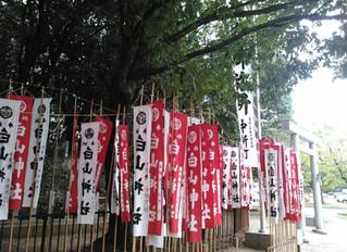平成29年秋季例大祭