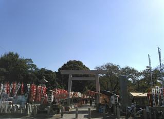 秋季例大祭
