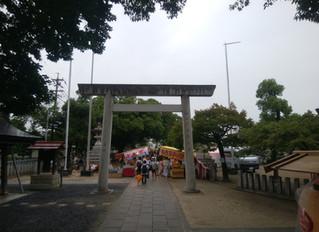 総天王祭(そうてんのうさい)