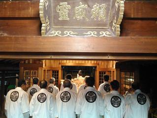 金刀比羅祭(こんぴらさい)