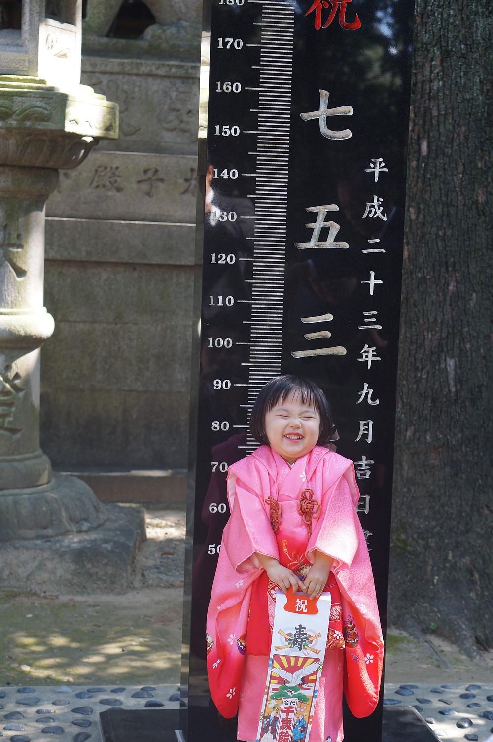 七五三(白山神社)
