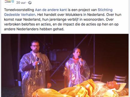 OOG TV in Groningen