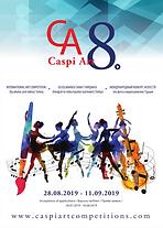 caspi_art.png