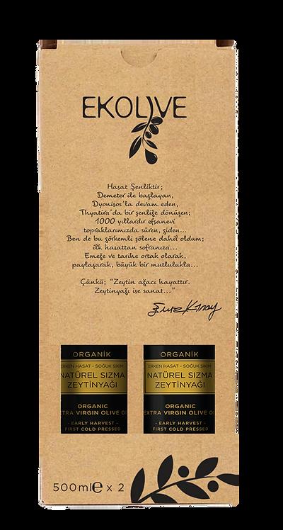 Erken Hasat Soğuk Sıkım Organik Natürel Sızma Zeytinyağı 500ml İkili Paket