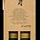 Thumbnail: Erken Hasat Soğuk Sıkım Organik Natürel Sızma Zeytinyağı 500ml İkili Paket