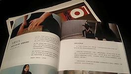 "May 2016""HK01"" Weekly, 女生月刊"