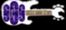 white_logo_sussex_guitar_setups.png