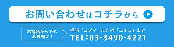 toiawase2.pngの複製