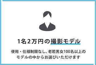 ボタン3.jpg