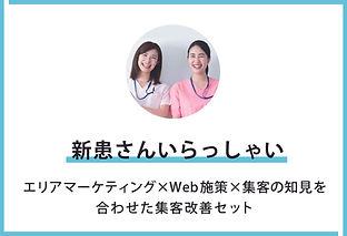 ボタン5.jpg