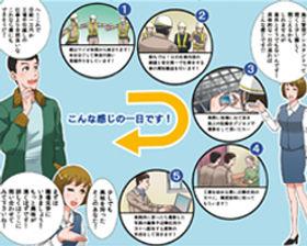 comicjirei2