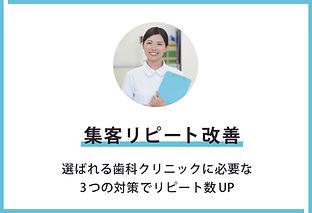 ボタン6.jpg