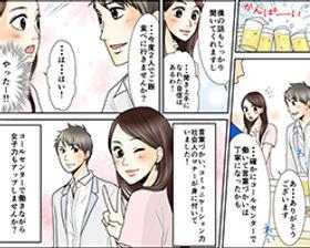 comicjirei1