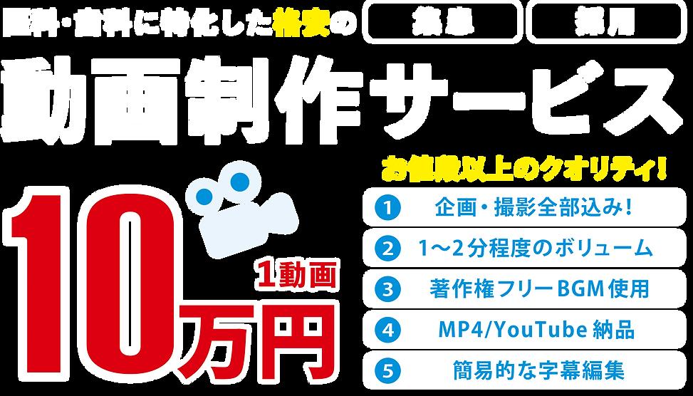 動画.png