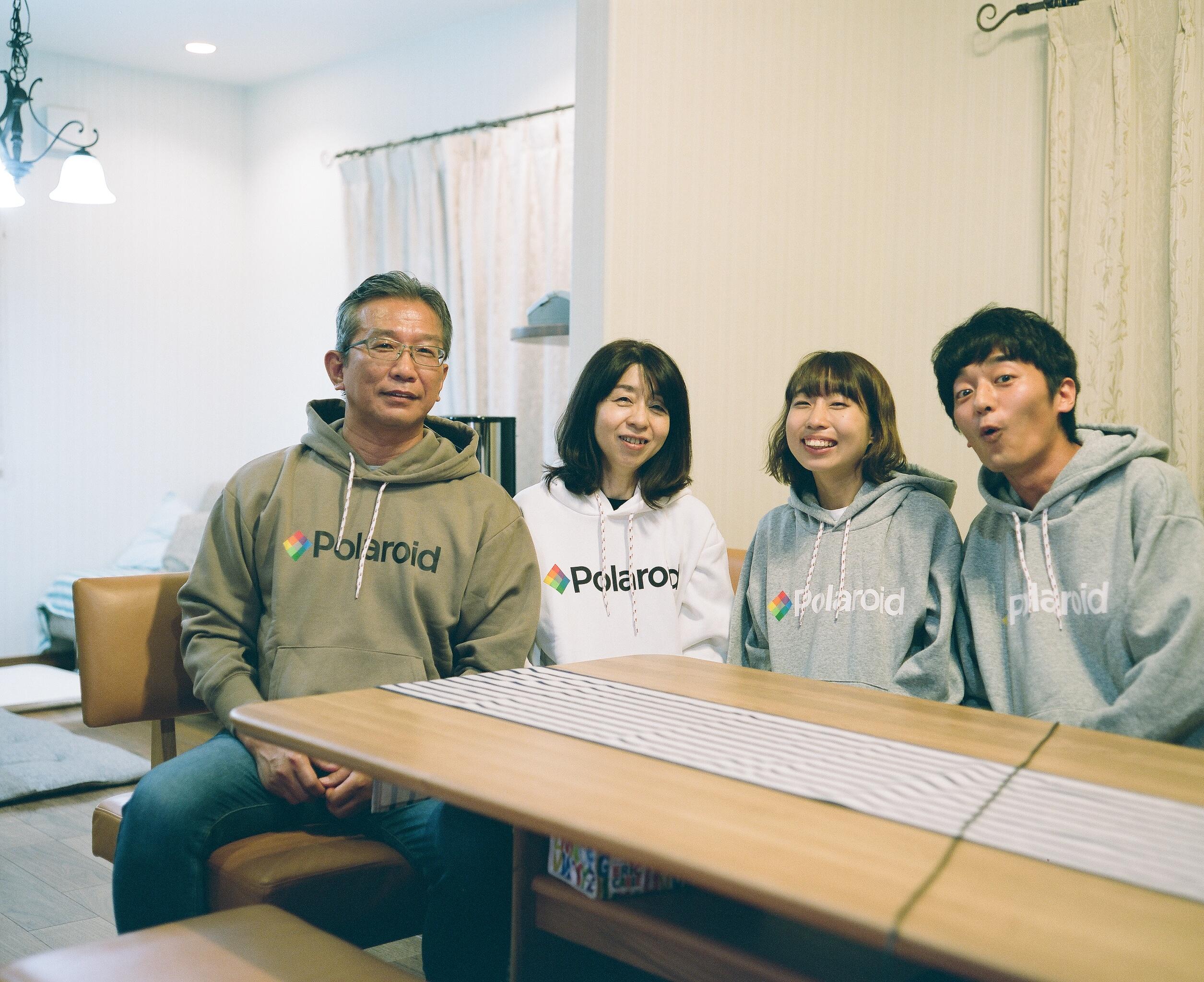 Nasuda family