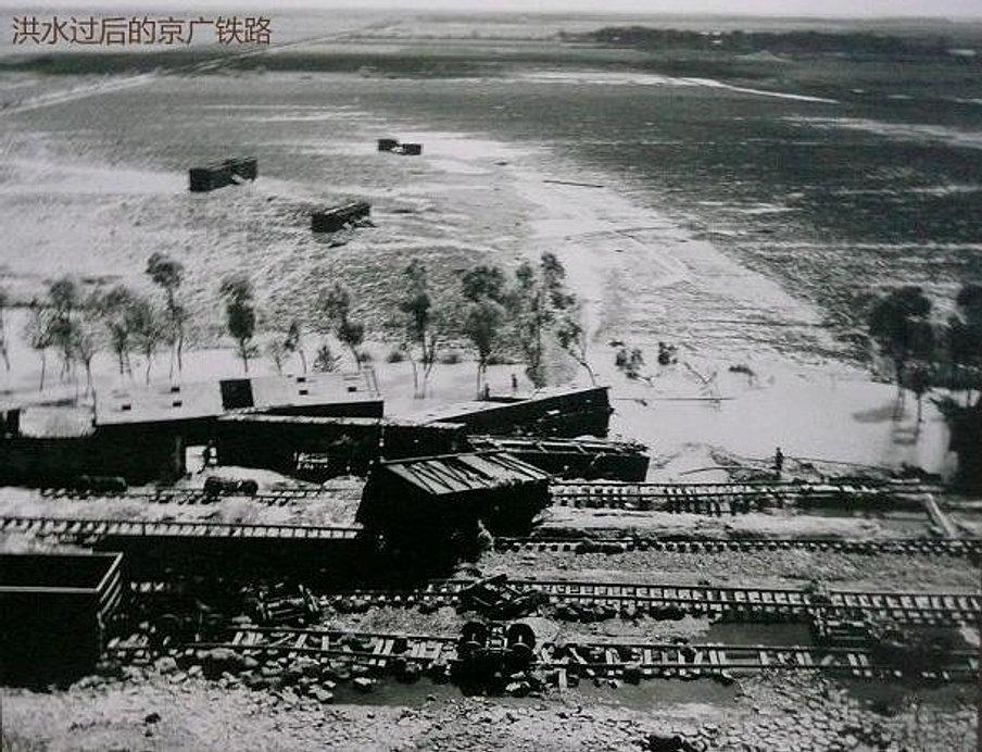 Talk:Banqiao Dam