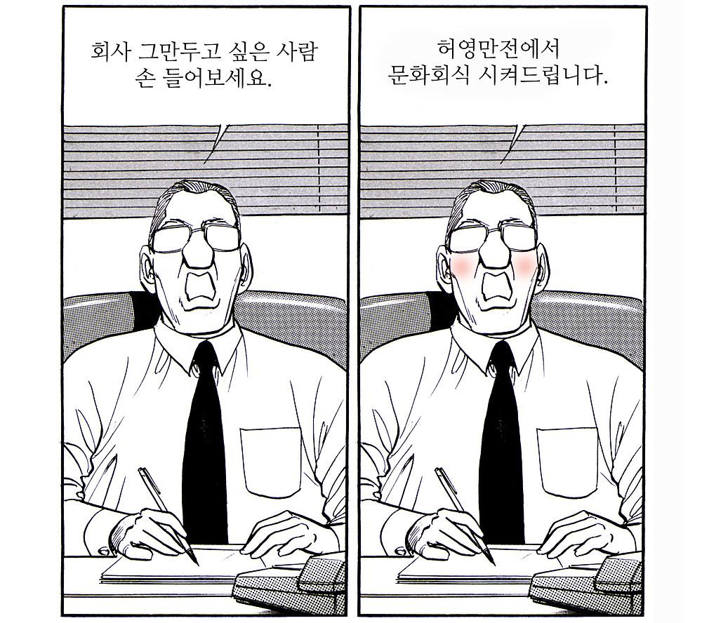 문화회식 인스타.jpg