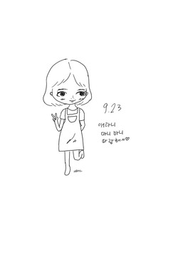 체험프로그램 관람객 그림 (35)