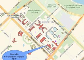 4-6 июня 2019 г. МГУ имени М.В.Ломоносова проводит VI Всероссийскую научно-практическую конферен