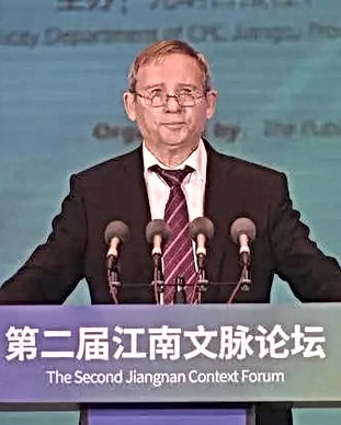 Prof. Chumakov in Jiangnan.jpg