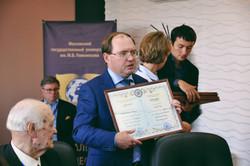 Ильин Илья Вячеславович, Декан ФГП МГУ