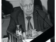 Урсул Аркадий Дмитриевич (р. 28.07.1936 – 05.11.2020)