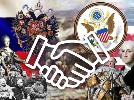 РОССИЯ - США: ОТ КОНФРОНТАЦИИ К ВЗАИМОВЫГОДНОМУ СОТРУДНИЧЕСТВУ