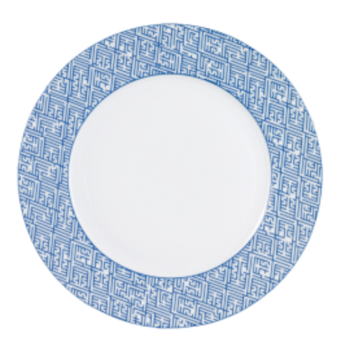 Mottahedeh Blue Labyrinth Service Plate
