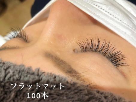フラットマットラッシュ100本☆