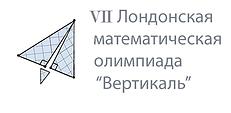 adv-Rus 2020.png