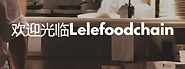 lelefoodchainweb.png