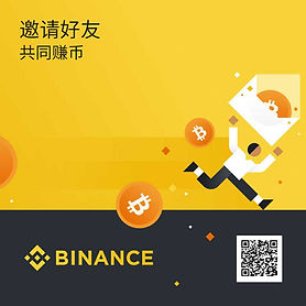BINANCE INVITE.jpg