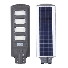 ILS PRODUCTS SOLAR AREA MOTION SENSOR LED