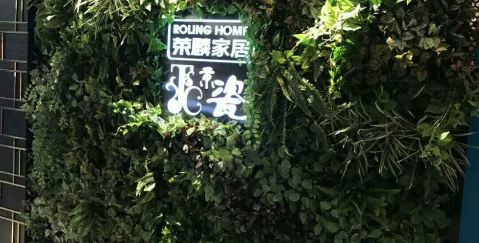 Customized artificial vertical green wall PLANTWALL038