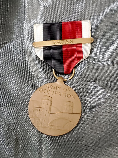 WWII JAPANESE OCCUPATION MEDAL