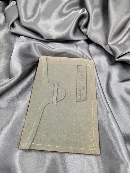 WWI JAPANESE YOUTH BOOKLET