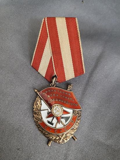 SOVIET CCCP ORDER OF RED BANNER MEDAL