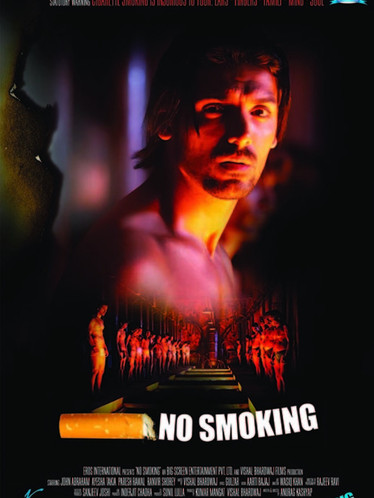 'No Smoking': A Case for Individual Freedom