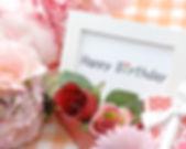 川越のイタリア創作料理店フェリチタ『お誕生日、記念日をフェリチタでお過ごしください!