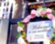 川越のイタリア創作料理店felicita(フェリチタ)紹介/記念日、誕生日