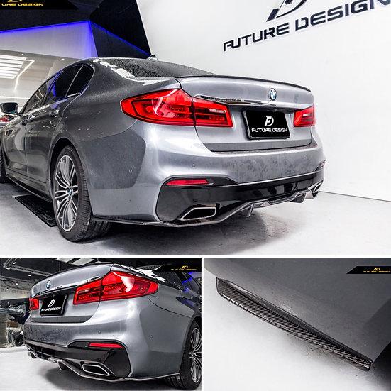 Carbon Fiber Lower Side Splitters - BMW G30 5-Series